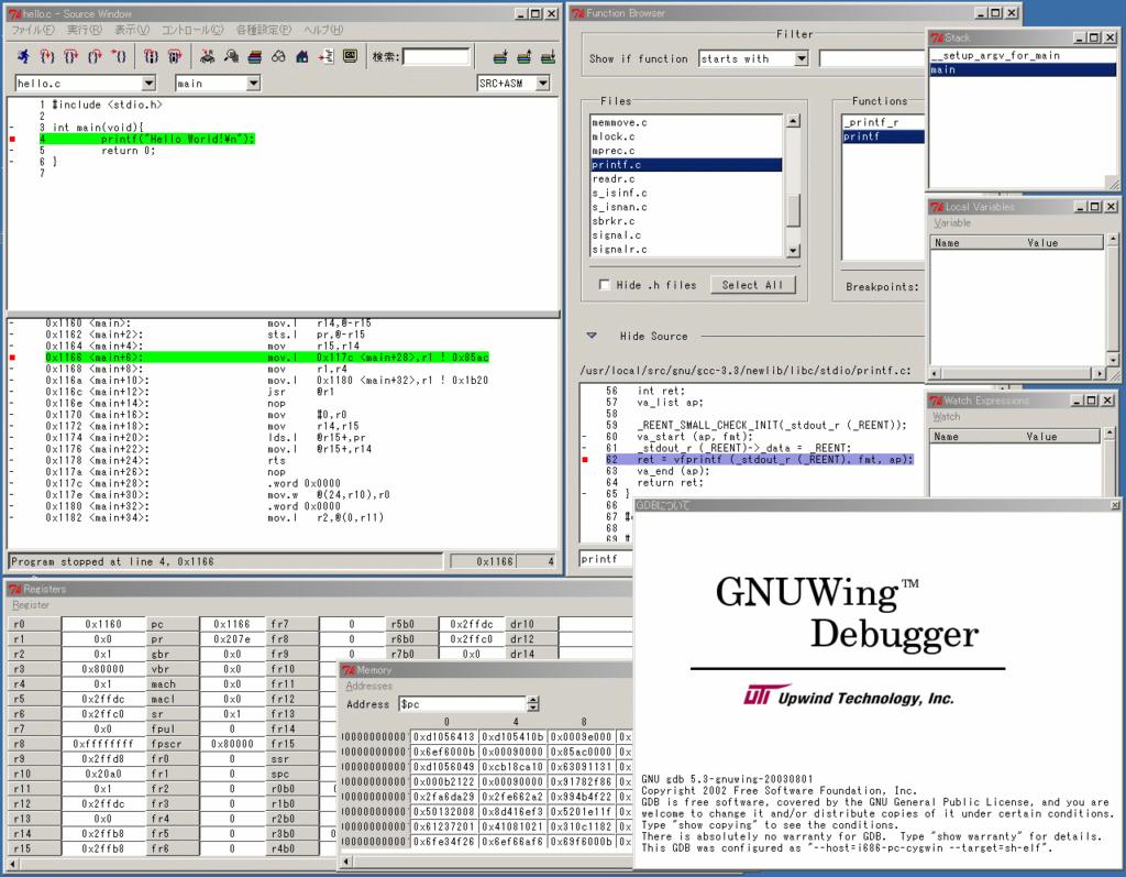GNUWing Debugger